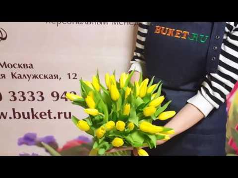 Букет желтых тюльпанов «Подарок судьбы»