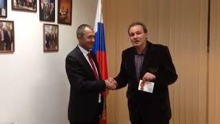 Леван Ткебучава-Путин: Наша сила в ЕДИНСТВЕ! ЗА РОССИЮ!