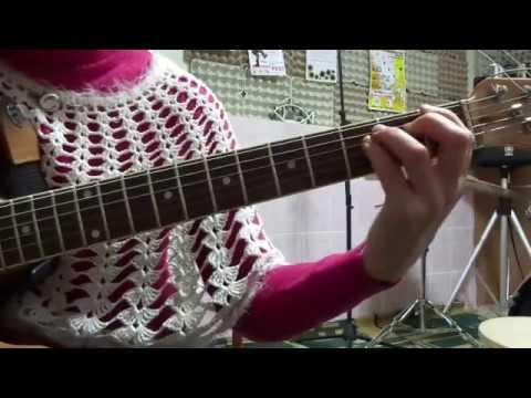 Мураками-Нулевой километр, партия гитары