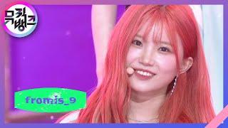 Music Bank EP1046