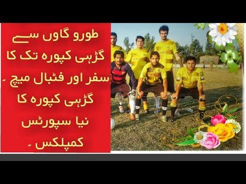 Ghari Kapura Sports Complex | Football Match | Shekh Maltoon Town Win By 2-0