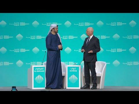 Summit Opening: Globalization 4.0
