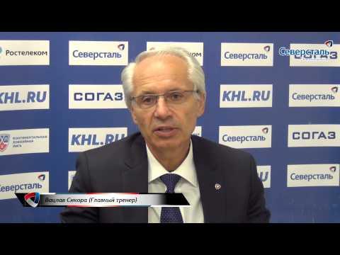 """""""Северсталь"""" 4-1 """"Автомобилист"""": пресс-конференция (15.09.2015)"""