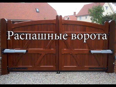 Ворота, рольставни, секционные ворота, алюминиевые конструкции в Оренбурге от фирмы Метрика