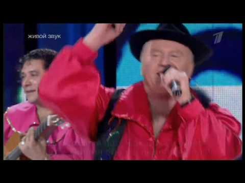 Очи чёрные - Серега & Владимир Жириновский (Две звёзды - Лучшее ( 20.05.2012))