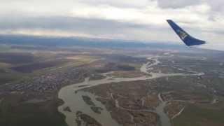 Вылет из Усть-Каменогорска