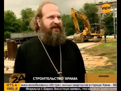 Свято-троицкий храм таганрог официальный