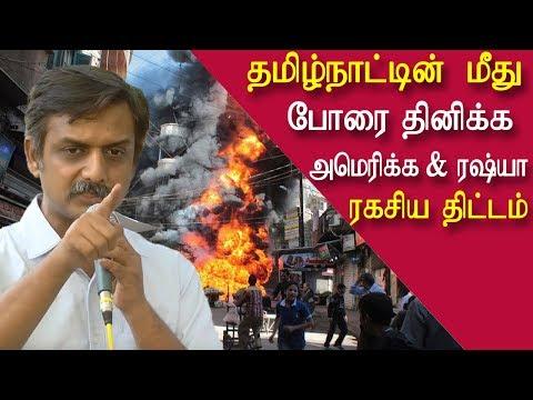 Tamil News   Online Tamil News   Latest Tamil News   News in Tamil