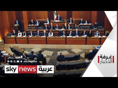 العرب اليوم - حكومة
