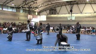 Black Diamond Hit Squad @ Sandra's Soul Steppers 4th Annual Drill Team and Drum Competition