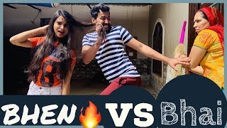 Bhai VS Behan || Bhai Behan Ka Pyar || Every Brother And Sister in This World || Akshay Yadav