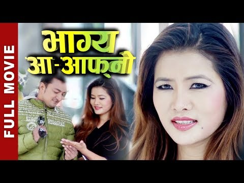 Bhagya Aa Aafno | Nepali Movie