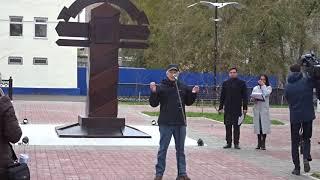 Уфимская верста - рассказ Анатолия Чечухи