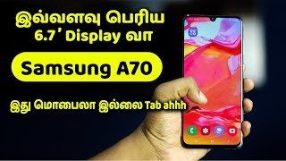 Samsung Galaxy A70 Unboxing, Quick Review in Tamil - Loud Oli Tech