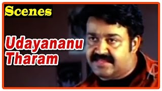 Udayananu Tharam Movie Scenes | Sreenivasan expects Mohanlal to cast him | Janardhanan