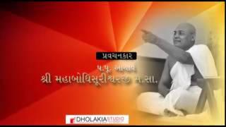 Girnar Tirth History - Jain Daily Pravachan