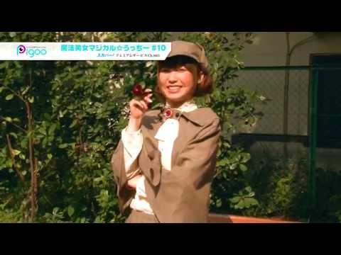 【声優動画】内田彩が探偵になって殺人事件を解決!?