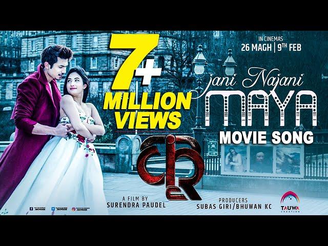 Thumnail of Jani Najani Maya - Movie KRI Song | Anmol Kc |Aditi