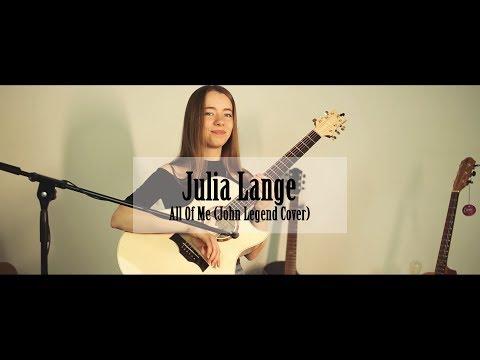 Julia Lange & batonrougeguitars