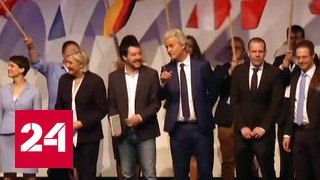 """На пути к """"свободной Европе"""": евроскептики собрались на конгресс в немецком Кобленце"""