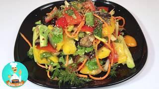 Салат из баклажанов по-корейски: рецепт салата с жареными баклажанами (помидорами и перцем) 🥗