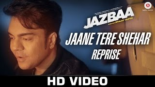 Jaane Tere Shehar Reprise  Vipin Aneja