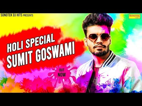 SUMIT GOSWAMI (Special Holi Jukebox) New Haryanvi Songs Haryanvi 2020    Haryanvi Maina