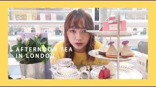 |VLOG| 倫敦必吃下午茶來囉!Afternoon Tea In London|Shiuan