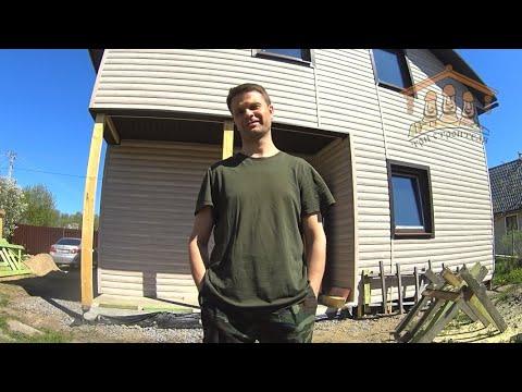 Маркова В.С. - видеоотзыв о строительстве