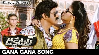 Dictator Telugu Movie Songs   Gana Gana Song Trailer   Balakrishna   Anjali   Thaman S   Sriwass