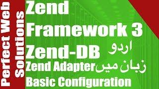 Part 07 Zend Framework 3 tutorial for beginners: Zend DB and Zend Adapter Configuration in Urdu 2017