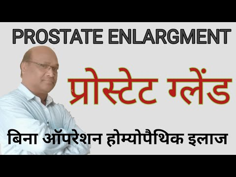 Seite über Prostatakrebs