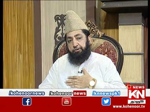 Istakhara 02 July 2021 | Kohenoor News Pakistan