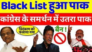 फ्रांस में Modi का हुआ भव्य स्वागत,modi news today and modi speech
