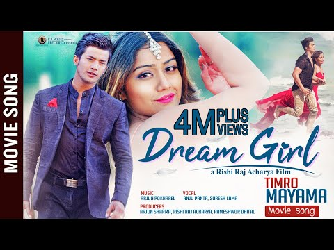 Timro Mayama | Nepali Movie Dream Girl Song