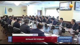 Карим Масимов больше не премьер