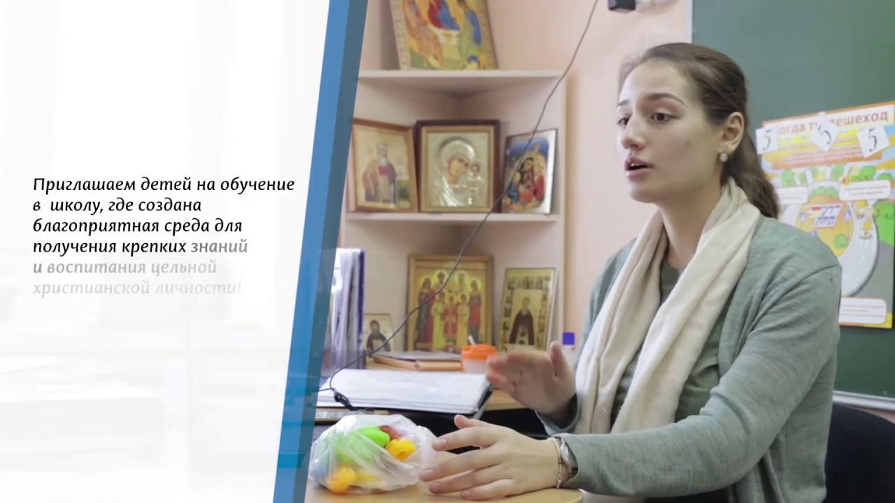 Анатолий Додонов: «Мы – единая православная семья»