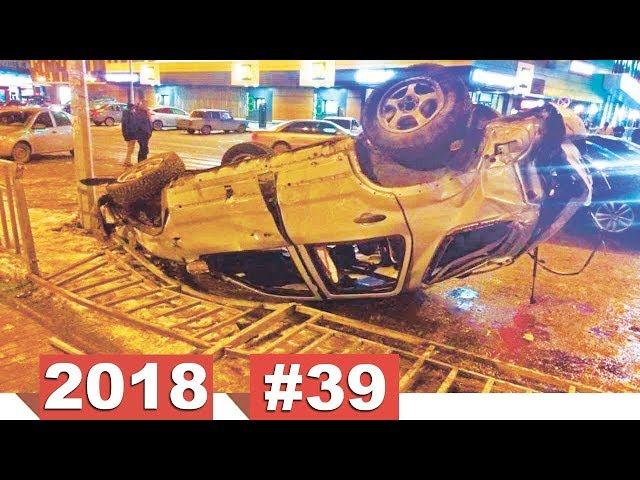 Новые записи с видеорегистратора ДТП и Аварий #39 (28.03.2018)