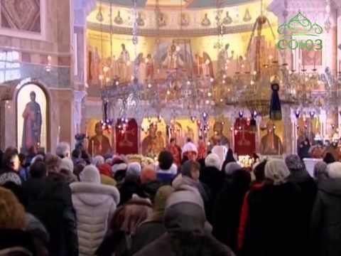 Любой православный храм россии