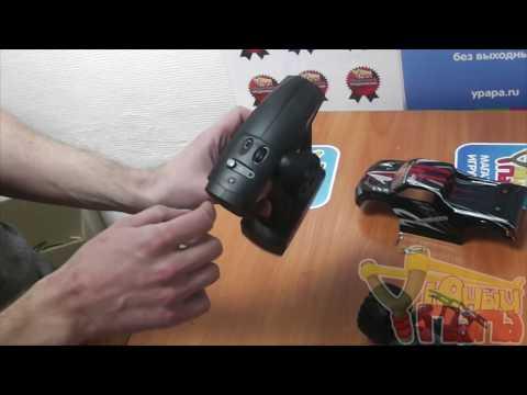 Все настройки пульта Himoto 1/18 масштаба коллекторная версия