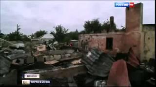 В среду 19 августа экстренное заседание ОБСЕ (наверно будут валить из Донецка)