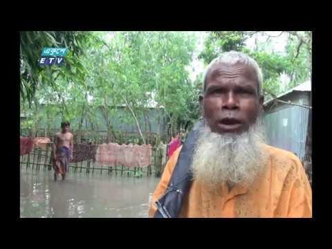 লালমনিরহাটে তিস্তা নদীর পানি বিপদসীমার উপরে || ETV News