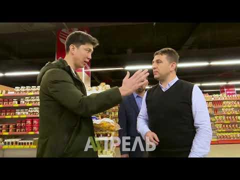 """Не сахар [10 серия]: Магазин """"Боорсок"""". Часть 2 \\ Апрель ТВ"""