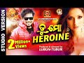 Tu Mo Heroine || Studio Version || Brand New Odia Song || Lubun-Tubun video download