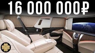 Конец Майбаху - самый дорогой Кадиллак за 16 млн руб! ВИП-версия Cadillac Escalade #ДорогоБогато №81