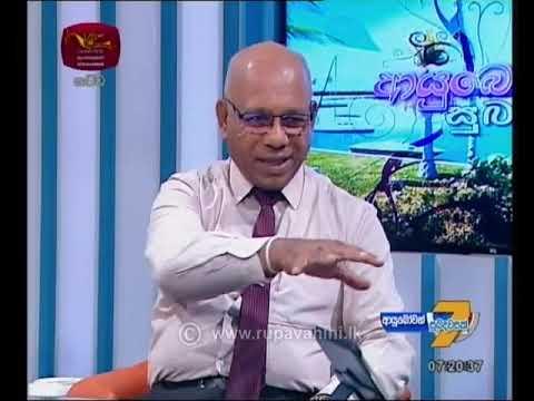 Ayubowan Suba Dawasak 2019-03-11 | Rupavahini