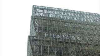 National Museum of African American History & Culture | Curbed Tours