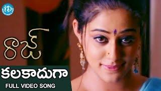 Kalakaadhuga Song - Raaj Telugu Movie Songs - Sumanth