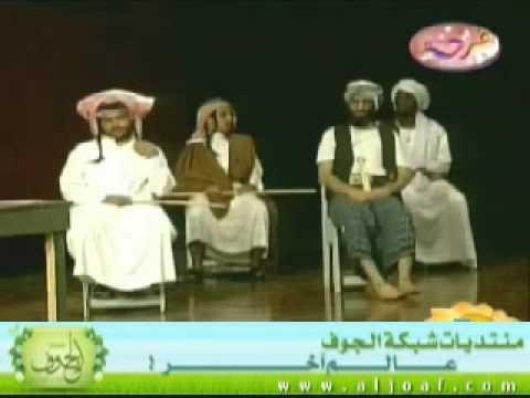 مسرحية إشاعة ( 6 / 7 ) بطولة هاني مقبل وعيد الدوسري