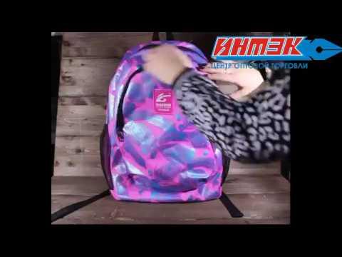 """Рюкзак в городсом стиле, молодежный """"Casual"""" розовый Арт.WYF061103"""